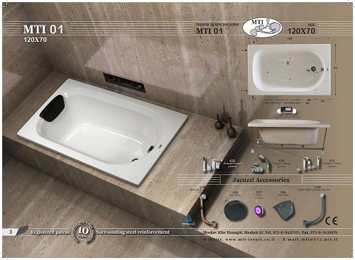 אמבטית ישיבה 70X120