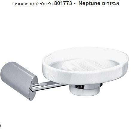 מתקן תלוי – סבוניית חרס לבן – סדרת נפטון של חמת