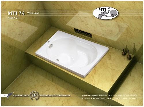 אמבטית אקרילית ישיבה 105X70
